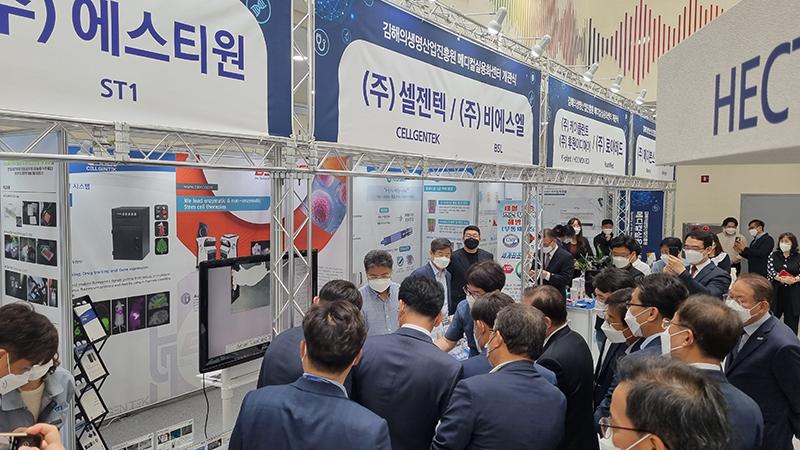 김해 국제의생명과학축제 (2).jpg